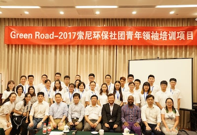 Green Road, un evento medioambiental para los estudiantes universitarios de China